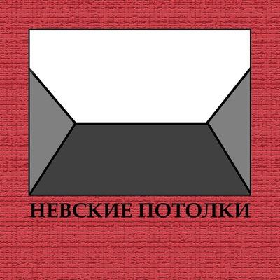 Мария Чинченко, 29 февраля 1920, Санкт-Петербург, id112348619